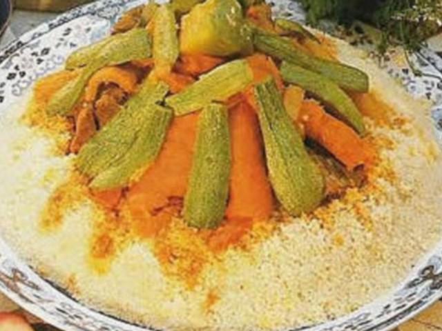 Couscous hmamer